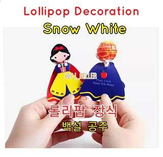 "$12/ 6pcs Lollipop decoration cards ""Snow White""  candy Cartoon gift wrap棒棒糖""白雪公主""造型包裝"