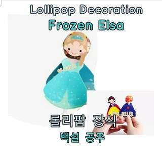 "$12/ 6 pcs Lollipop decoration cards ""Frozen-Elsa""  candy Cartoon gift wrap棒棒糖""愛莎""造型包裝"