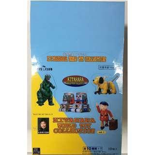 全新絕版 Kitahara World Toy Collection Vol.1 北原照久 懷舊玩具盒蛋 (原盒10盒)