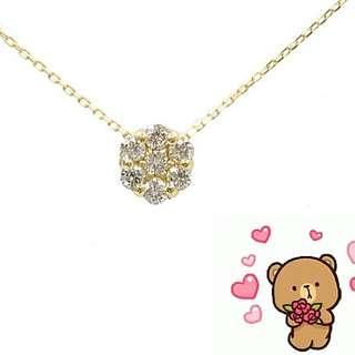 18k Diamond Pendant & Chain