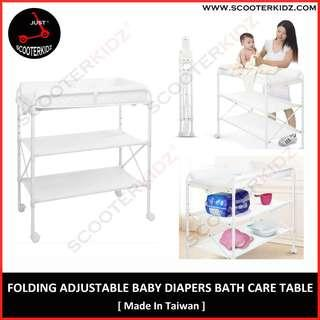 BABY INFANT BATH CHANGING TABLE DIAPER STATION NURSERY ORGANIZER STORAGE [Made in Taiwan]