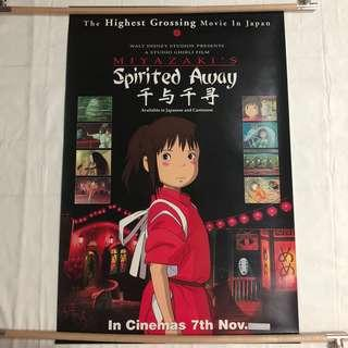 SPIRITED AWAY original movie poster