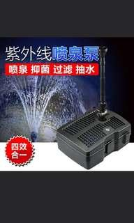 Grech CUF-6000 Filter with UV Light for Fish Pond
