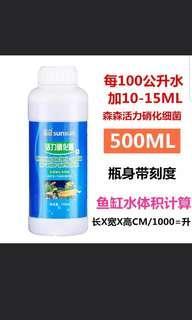 Sunsun Beneficial Bacterial 500ml for Aquarium Fish Tank