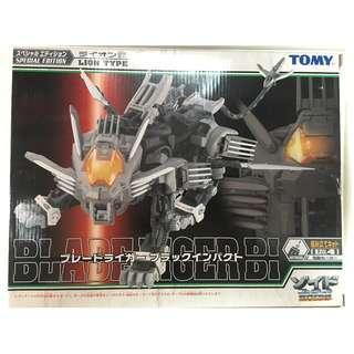 全新絕版 Zoids 索斯機械戰 特別版 SPECIAL EDITION LION TYPE 電動模型1盒