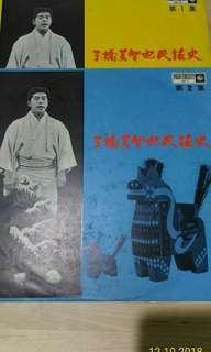日本黑膠碟