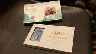 中銀香港$20紙鎮 + 中銀澳門$10紙鎮
