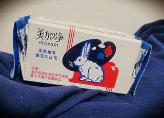 🚚 大白兔潤唇膏奶糖味