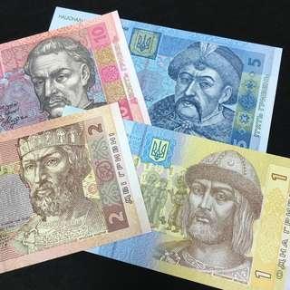 全新 烏克蘭幣 1 2 5 10元一套