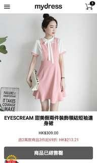 EYESCREAM 連身裙
