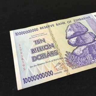 二手 津巴布韋幣 100億
