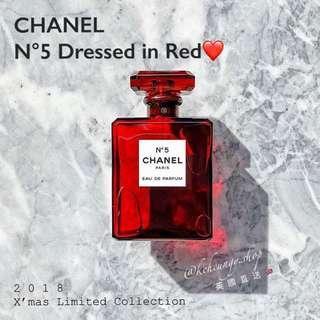 [限量🔅78折預訂] CHANEL N5 系列香水 100ml
