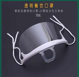Hygiene mask/mouth shield/transparent mouth shield/sanitary mask