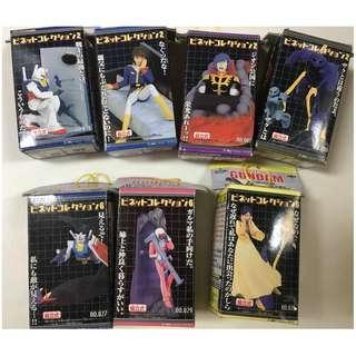 全新絕版 Gundam Vignette Collection 盒蛋 (7盒)