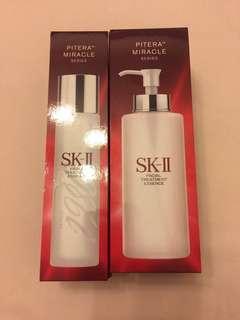 全新85折 SK-II Pitera Miracle Facial Treatment Essence