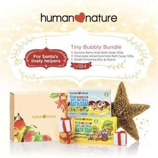 Human Nature Tiny Bubbly Bundle Gift Set