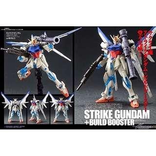 請看推廣優惠 Bandai 全新未砌 2014 C3 x Hobby (Japan) : Dengeki Hobby x Hobby Japan - HGCE 1/144 Strike Gundam + HGBC Build Booster + HG Weapon & Joint Part (Special Color Ver.) 高達模型