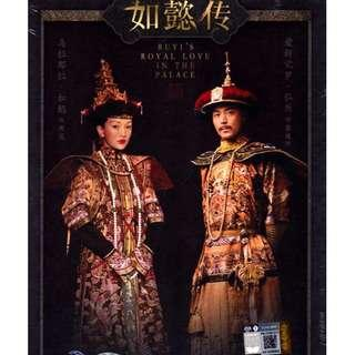 Chinese Drama Ruyi's Royal Love in the Palace 如懿传 (HD Shooting Version) DVD