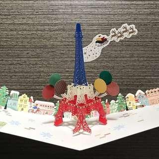 🎄巴黎鐵塔立體聖誕卡 3D Paris Christmas Card🎄