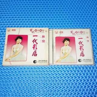 🆒 Lin Dai - Pathe 100: The Series 11 [2005] Audio CD