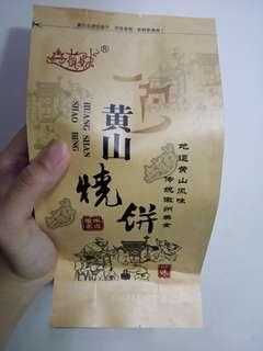 $30@3黃山特產 黃山燒餅 辣味