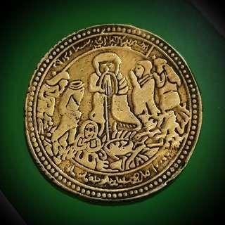 🌟🌙 Yasin Holy Coin