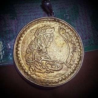 🌟🌙 Yasin Coin Pendant
