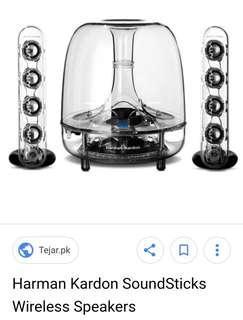 JBL/Harman Kardon sound sticks wireless speaker