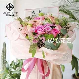 Pink Stripes Design Bouquet Wrapper