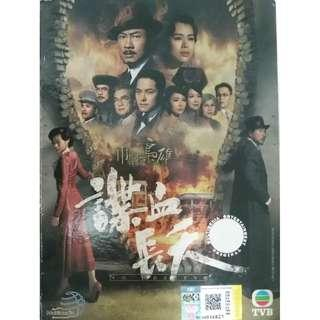 Hong Kong TVB Drama DVD Box Set: No Reserve 巾幗梟雄之諜血長天 6-Disc Complete DVD Box Set