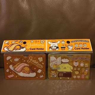 Sanrio 布甸狗 / 梳乎蛋/蛋黃哥 八達通卡套 card holder