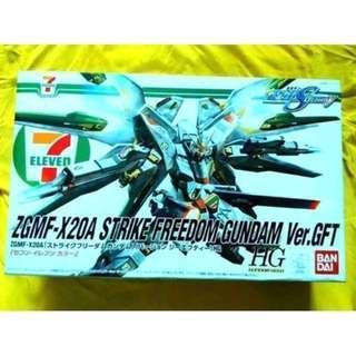 請看推廣優惠 全新未砌 7-11 限定特別版 連地台 BANDAI HG 1比144 Strike Freedom Gundam GFT Ver. 高達模型