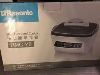 Rasonic 多功能煮食鍋