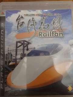 🚚 臺灣高鐵