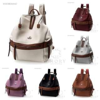 Emory bag joyful series 23cm