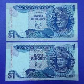 JanJun $1 6th With Security 2pcs Siri 6 Jaffar 1986 RM1 Duit Lama