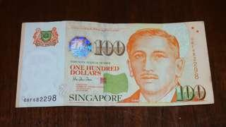 🌟Replacement note🌟OBF🌟$100