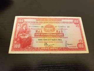 """香港1969年""""小聖書"""""""