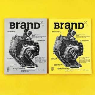 設計書 - BranD國際品牌設計雜誌 第40期 中英文版 1868-1988 文化時光機 (灰色封面)