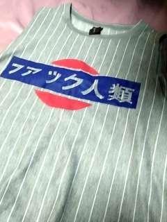 Sleeveless Grey Stripe Japan Top