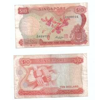 Singapore $10 Banknote ORCHID series Very Fine