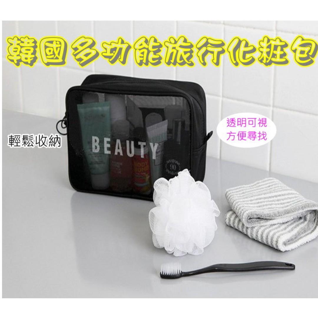 現貨【多功能旅行化妝包-大號】多夾層收納包盥洗用具梳洗包洗漱包3C防水收納袋透氣包出國護照包隨身