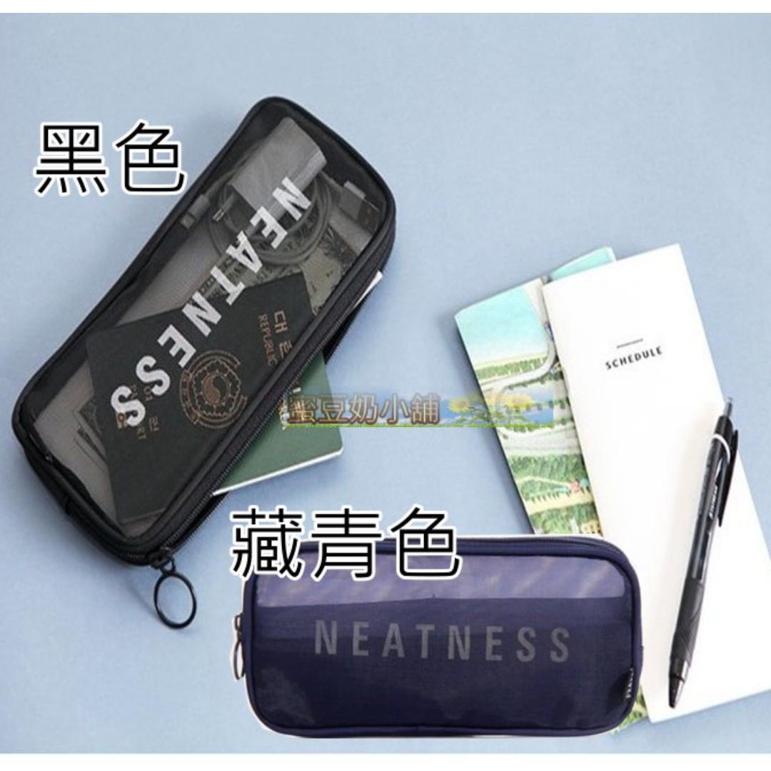 現貨【多功能旅行化妝包-中號】多夾層收納包盥洗用具梳洗包洗漱包3C防水收納袋透氣包出國護照包隨身