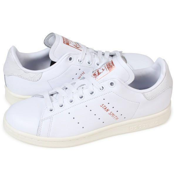 Adidas Stan Smith Lady's sneakers