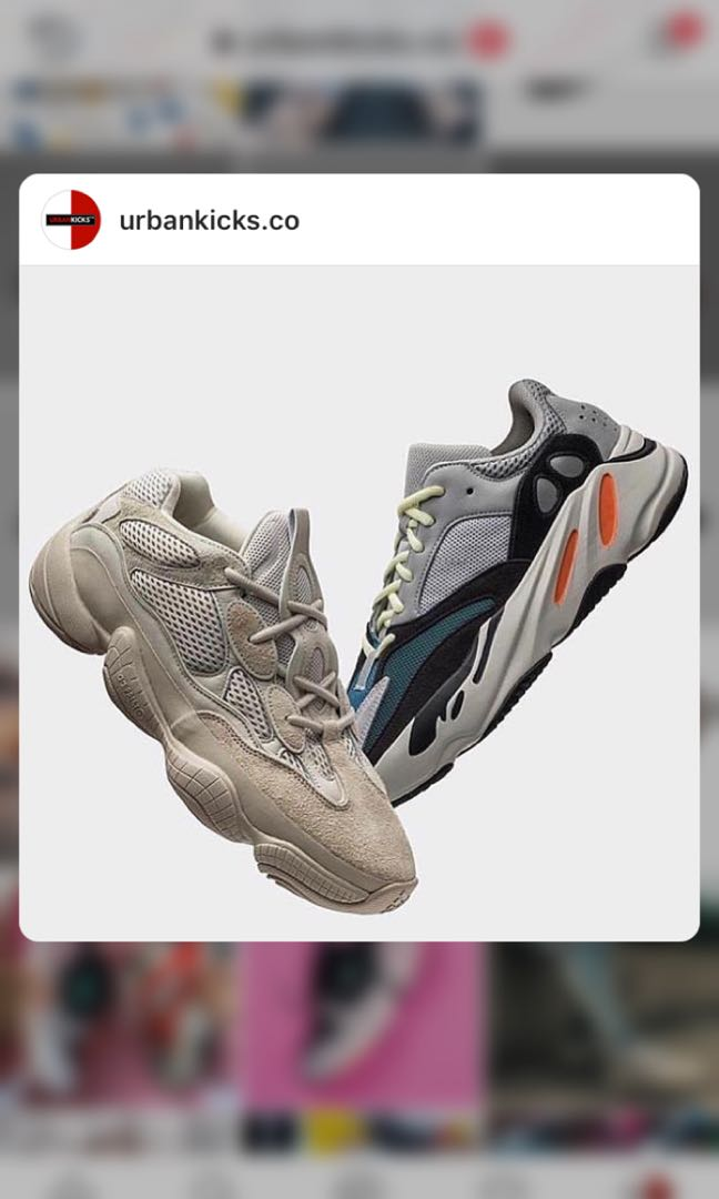 finest selection 247e5 d2296 Adidas Yeezy Boost 500 700