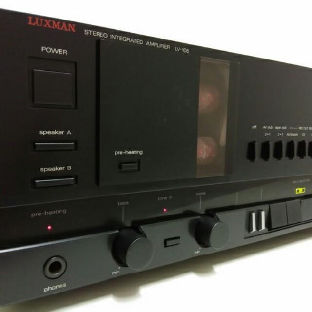Luxman LV-105 Hybrid Intergrated Amplifier