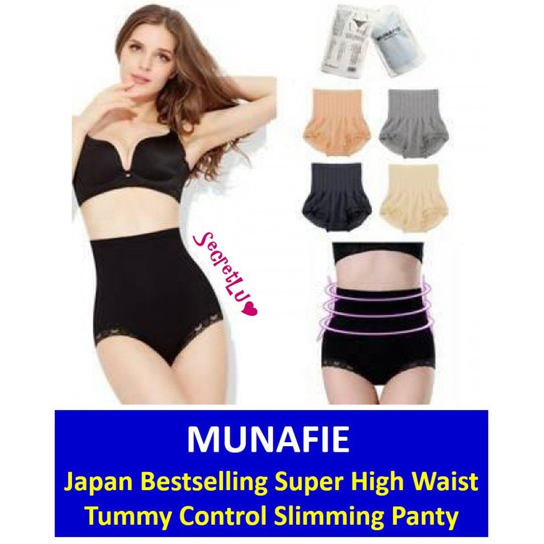 b548fb34d7802 MUNAFIE Japan Bestselling Super High Waist Tummy Control Slimming ...