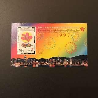中華人民共和國香港特區成立紀念小型張