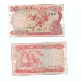 Singapore $10 Banknote ORCHID series Small tear