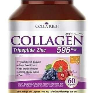 FREE SHIPPING🌟Colla Rich Collagen☆100%Authentic☆